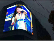 Waterproof Outdoor Full Color LED Display P4.81 SMD 2121 2000CD/SQM brightness