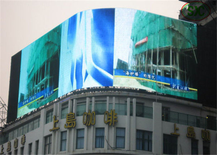 Exhibition Waterproof P5 1R1G1B Outdoor Full Color LED Display billboard SMD3528